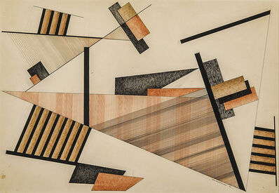 John Sennhauser, 'Invention No. 6', 1942