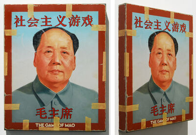 Tim Liddy, 'The Game of Mao', 2012