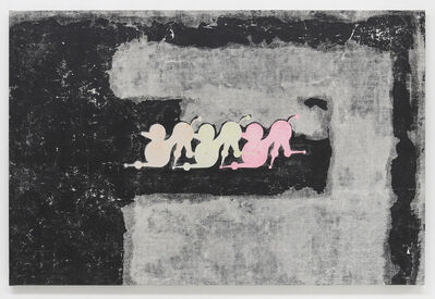 General Idea, 'Mondo Cane Kama Sutra (Distressed) #16', 1983-1988