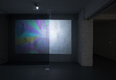 Electroboutique (Aristarkh Chernyshev/Alexei Shulgin), 'Visual Uncertainty', 2014