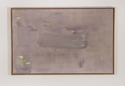 Kikuo Saito, 'Bell Tree', 1985
