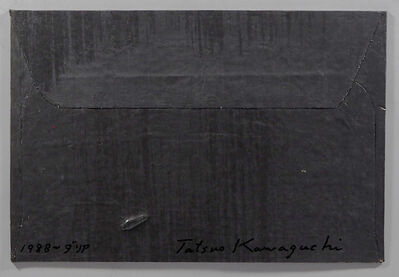 Tatsuo Kawaguchi, 'Relation - Lead Envelope /  Dahlia', 1988