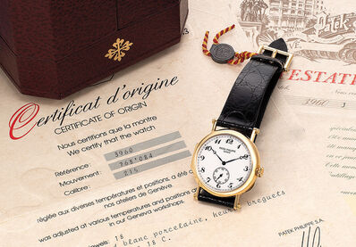 Patek Philippe, 'A fine and attractive limited edition yellow gold wristwatch with Breguet numerals, officier hinged case back, made to commemorate the 150th Anniversary of Patek Philippe', 1989