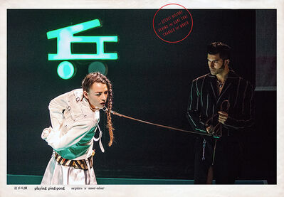 Funa Ye, 'playing ping-pong', 2018