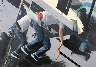 James Bullough, 'Step Into', 2014