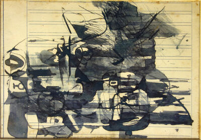 Li Chun-Shan, 'LSC-017', Unknown