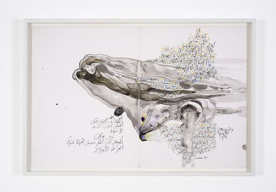 Ibrahim El-Salahi, 'Untitled (Wandering Spirit)', 1977