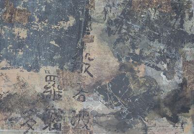 Fong Chung-Ray 馮鍾睿, '2003-41', 2003