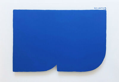 Wanseok Oh, 'underpainting OSHA Safety Blue-5', 2020