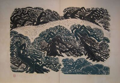 Naoko Matsubara, 'Pine Moor', 1985