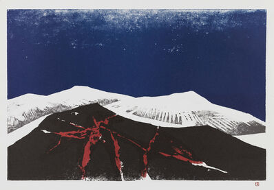 Chen Ting-Shih, 'Rocky Mountain', 1976