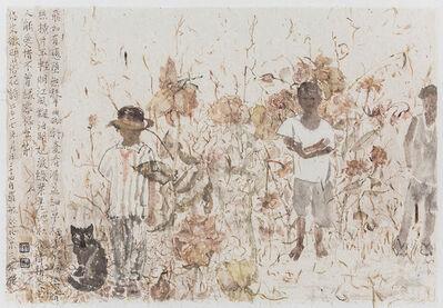 Luo Min, 'Poesía de flores de otoño No. 10', 2017