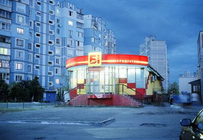 Sasha Rudensky, 'Night Market', 2010