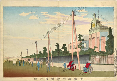 Kobayashi Kiyochika 小林清親, 'The Bureau for Paper Money at Tokyo Bridge', 1880