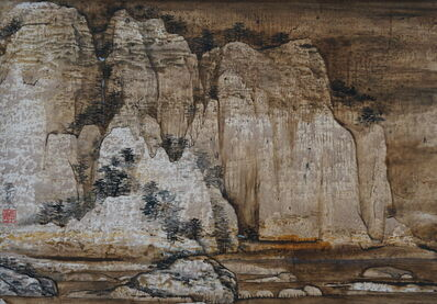 Wang Mansheng 王满晟, 'The Silent Mountain', 2013
