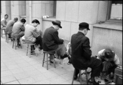 Dennis Stock, 'JAPAN shoe cleaner', 1956