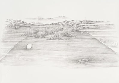 Lin Guocheng 林国成, 'The Landscape that is Impossibly Accommodated - Waiting for the Ferryboat 无法容纳的风景 - 山口待渡', 2017