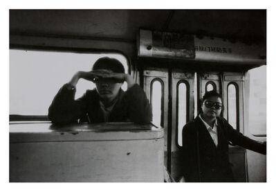 Mo Yi, 'Tossing Bus China 1989 No.6  摇荡的车厢 中国1989 No.6', 1989