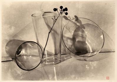 Luo Bonian, 'Still Life: Vessels 静物•器⽫', 1932