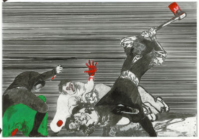 Siah Armajani, 'Disaster of War (After Goya) #7', 2009