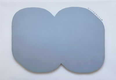Wanseok Oh, 'underpainting Gray Cast-1', 2020