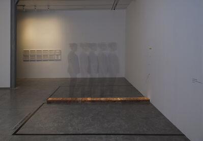 Shilpa Gupta, 'Speaking Wall', 2009-2010