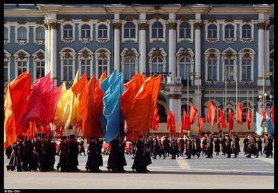 Elio Ciol, 'Ricordi Guardati -Russia. Leningrado 1985', 1985