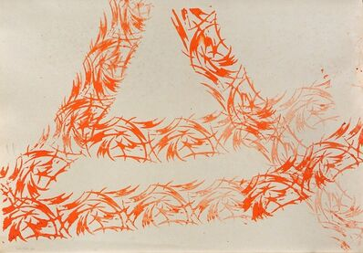 Renato Mambor, 'Untitled', 1960