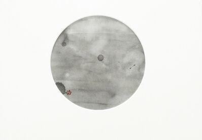 REIKO TSUNASHIMA, 'Silent Soul', 2007