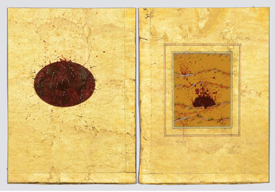 Imran Qureshi, 'Opening word of this new scripture', 2013