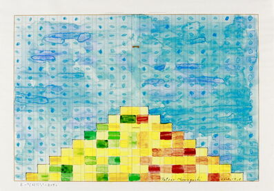 Tatsuo Kawaguchi, 'Coloured Stairway Time, up and down', 2014