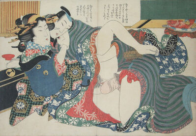 Keisai Eisen, 'Hurry, Hurry Someone is Coming', ca. 1830