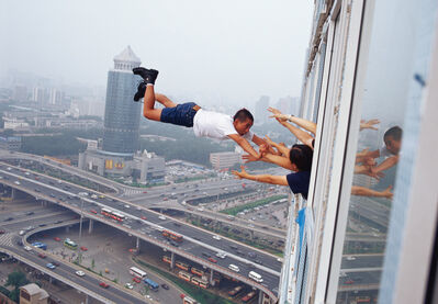 Li Wei 李日韦, '29 levels of freedom 040-02', 2003