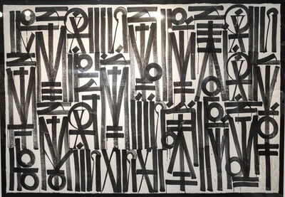 RETNA, 'Untitled ', 2017