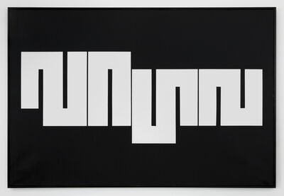Julije Knifer, 'BGS nº3', 1973