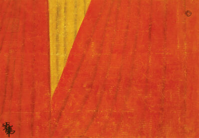 Zhu Wei 朱伟, '帷幕六号; Curtains, No. 6', 2008