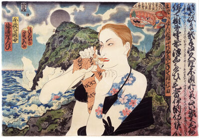 Masami Teraoka, 'New Wave Series/Eclipse Woman', 1992
