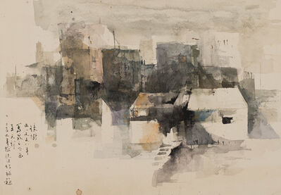 Wucius Wong, 'Back Alley', 1958