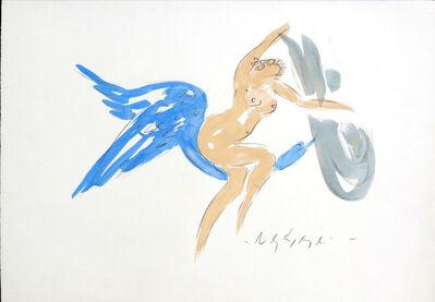 Reuben Nakian, 'Leda and the Swan', 1982-1985