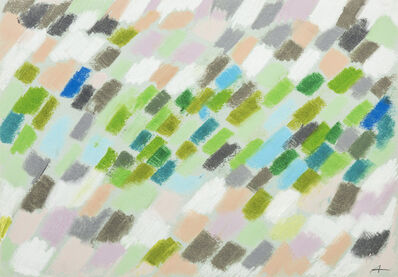 Etel Adnan, 'Untitled', ca. 1975