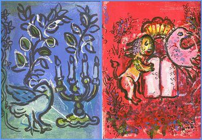 Marc Chagall, 'The Jerusalem Windows ', 1962