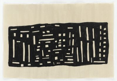Susan Hefuna, 'Cityscape', 2015