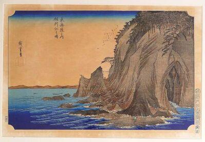 Utagawa Hiroshige (Andō Hiroshige), 'Enoshima in Sagami Province ', 1834/35 (1919)