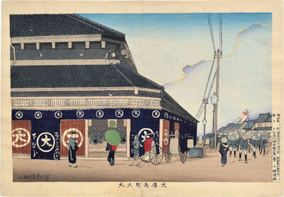 Kobayashi Kiyochika 小林清親, 'The Daimaru Store at Odenmacho', 1881