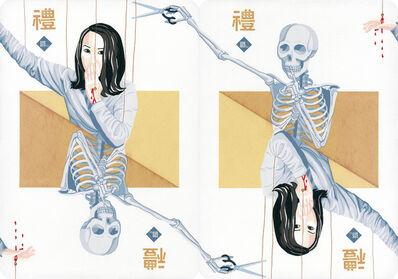 Xiao Lu Liu, 'No Evil', 2015