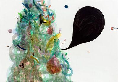 Anna Andrzhievskaia, 'Untitled', 2018