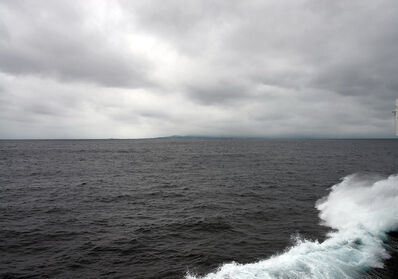 Takahiro Kaneyama, 'Tsugaru Strait ', 2016