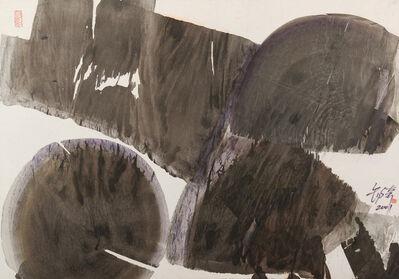 Lee Shi-Chi 李錫奇, 'Inktalk 2001-1', 2001