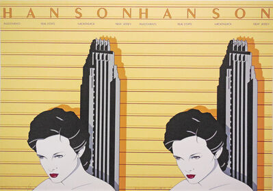 Patrick Nagel, 'Hanson Investments-Real Estate - Rare Double Print Edition', 1980