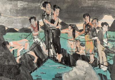Liu Qinghe, 'Collapse', 2001
